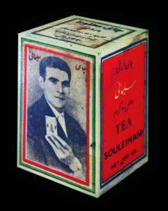 old-box